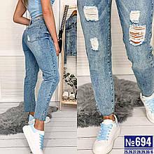 Джинсы женские   New Jeans