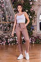 Спортивные штаны больших размеров женские пудра, 48-50