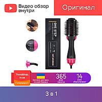 1200 W Фен, расческа, выпрямитель, One Step 3в1 щетка для укладки и сушки волос, Hair Dryer and Styler