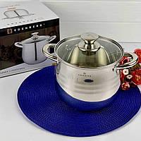 Кастрюля из нержавейки 5.4 л с крышкой в форме капельки Edenberg EB-533 Кастрюля для индукционной плиты