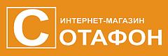 Интернет-магазин «СОТАФОН»