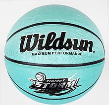 """М'яч Баскетбольний """"WILDSUN"""" НЕОНОВИЙ світловідбиваючий, вага 580 грам, матеріал PU (поставляється на накаченим"""