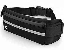 Сумка для бега на пояс RunningBag с карманом на бутылку Black HbP0506201, КОД: 1298459