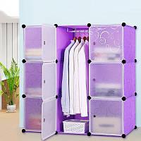 Пластиковый шкаф для одежды модульный гардероб DIY storge органайзер для хранения вещей  Фиолетовый, фото 1
