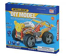 Конструктор металлический Same Toy 243 элемента WC98AUt, КОД: 2434637
