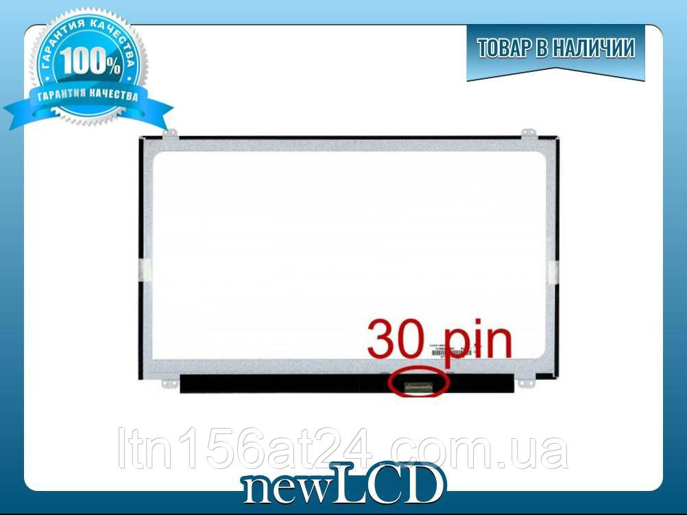 Матрица 15.6 slim 30pin LP156WHB-TPC1 новая