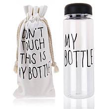 Бутылочка для воды My Bottle в чехле up7230, КОД: 181802