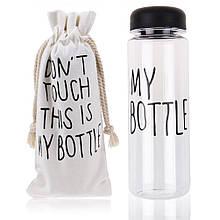 Бутылочка для воды My Bottle в чехле hubowTp58386, КОД: 1913281
