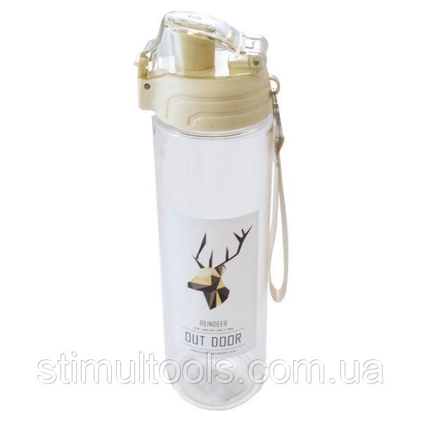 Бутылка-поилка спортивная 700 мл