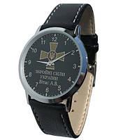 Годинник наручний Збройні Сили України, ЗСУ, іменний годинник, нагорода, подарунок військовому, ЗСУ форма