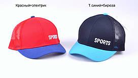 №241 Бейсболка Sport мини р.50-52 (3-5 лет)