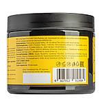 Маска для сухих и поврежденных волос - интенсивное восстановление Rich Hair Care Compliment 400 мл., фото 4