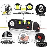 Лазерний рівень з вбудованою рулеткою Fixit Laser Level Pro 3, фото 7