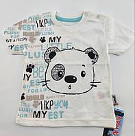 Футболка для новорожденных 6, 9 месяцев Турция для мальчиков летняя белая (ФН3)