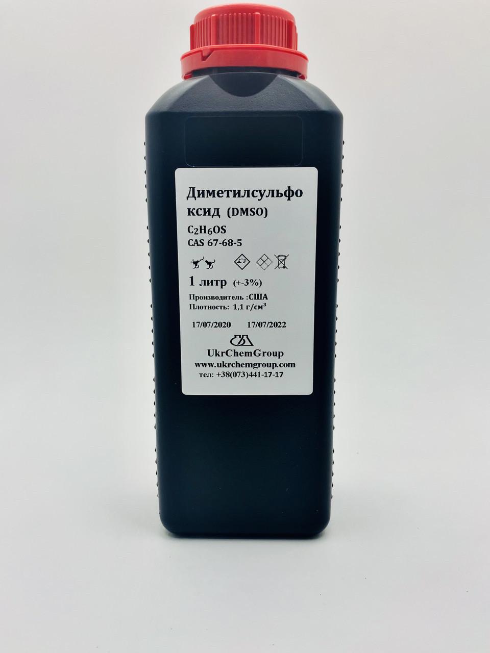Диметилсульфоксид (ДМСО) 100 л