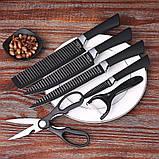Стильний набір кухонних рифлених ножів з антибактеріальним покриттям 6 в 1 Zepter, фото 2