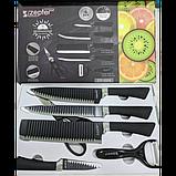 Стильний набір кухонних рифлених ножів з антибактеріальним покриттям 6 в 1 Zepter, фото 3
