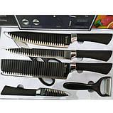Zepter 6 в 1 Стильный набор кухонных рифленых ножей с антибактериальным покрытием, фото 4