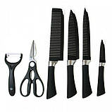 Стильний набір кухонних рифлених ножів з антибактеріальним покриттям 6 в 1 Zepter, фото 5