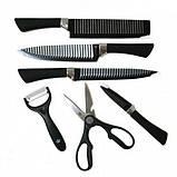 Стильний набір кухонних рифлених ножів з антибактеріальним покриттям 6 в 1 Zepter, фото 6