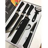 Стильний набір кухонних рифлених ножів з антибактеріальним покриттям 6 в 1 Zepter, фото 9