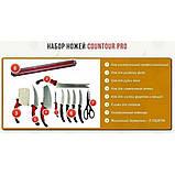 Набір ножів кухонних Contour Pro Knives Контур про + магнітна рейка 10 предметів Original, фото 5