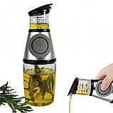 Дозатор для олії та оцту Press & Measure   Диспенсер натискний масляний, фото 2