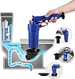 Вантуз-пістолет Toilet dredge GUN BLUE | Пневматичний вантуз, очищувач каналізації високого тиску, фото 2