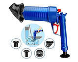 Вантуз-пістолет Toilet dredge GUN BLUE | Пневматичний вантуз, очищувач каналізації високого тиску, фото 3