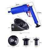 Вантуз-пістолет Toilet dredge GUN BLUE | Пневматичний вантуз, очищувач каналізації високого тиску, фото 5