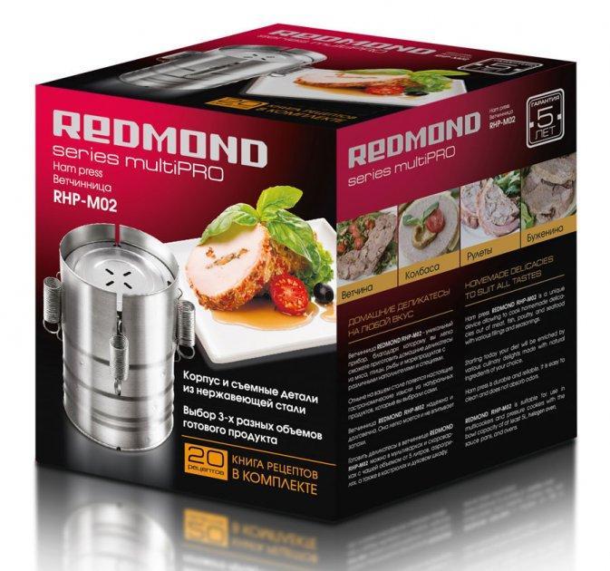 Прес форма для шинки Ham press, ветчинница REDMOND RHP-M02