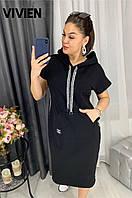 Женское спортивное летнее платье с капюшоном батал. Цвет: чёрный. Размер: 48-50, 52-54, 56-58.
