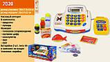 Касовий апарат дитячий на батарейках з продуктами (кошик), фото 2