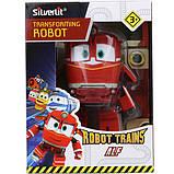 Альф Роботи Поїзда іграшка трансформер, 10 см, Silverlit (Оригінал), фото 3