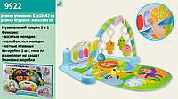 Детский коврик с игрушками для новорожденных, музыкальный