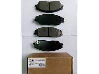 Колодки тормозные передние (комплект) Geely Emgrand EC8 / Джили Эмгранд ЕС8 1014014204