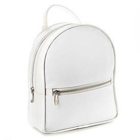 Рюкзак міський жіночий (білий)
