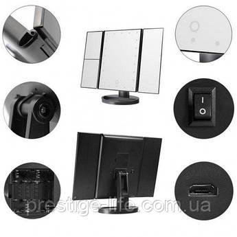Косметическое складное зеркало тройное Led Mirror с LED подсветкой