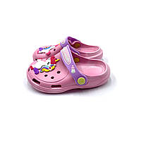 Детские кроксы для девочек 25р-15.5см;