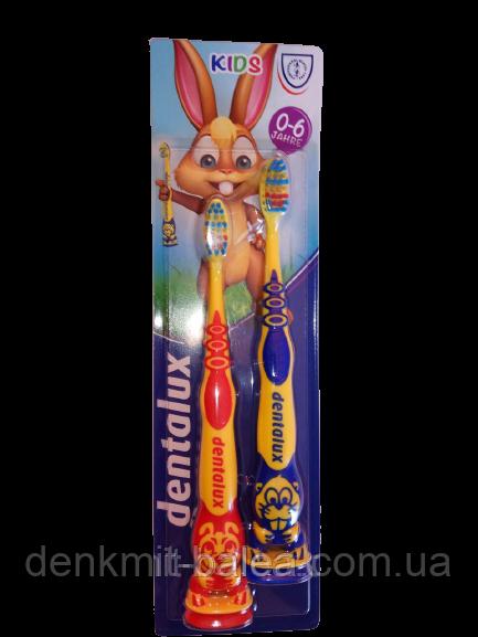 Зубна щітка для дітей у віці 0-6 років Dentalux Kids 2 шт