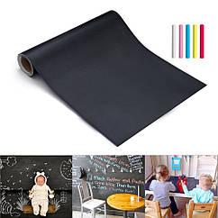 Самоклеющаяся пленка для рисования мелом Black Board Sticker, доска для рисования мелом