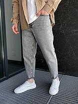 Мужские джинсы прямые МОМ светло-серого цвета, фото 2
