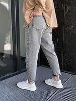 Мужские джинсы прямые МОМ светло-серого цвета, фото 3
