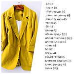 Женский пиджак, лен, р-р 42-44; 46-48; 50-52 (чёрный), фото 3