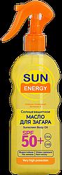 Масло для загара Sun Energy SPF 30 200 мл