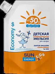 Эмульсия для загара Sun Energy Economy Kids SPF 50 200 мл