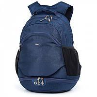 Рюкзак школьный ортопедический синий модный на два отделения в плотной спинке карман Dolly 382 37х44х25 см