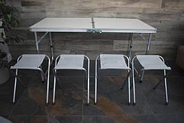 Стол складной для пикника со стульями алюминий А-Плюс 6001