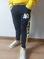 """Спортивні штани дитячі A4 з лампасами на хлопчика 1-5 років (3ол)""""WHITE"""" купити недорого від прямого постачальника"""