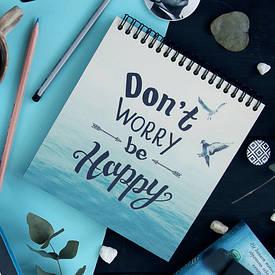 Блокнот Sketchbook (квадрат.) Don't worry be happy